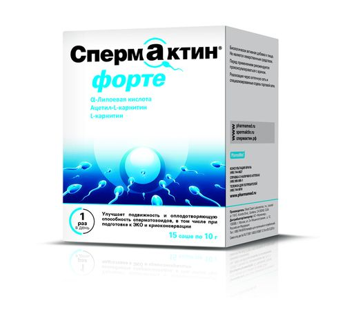 спермактин