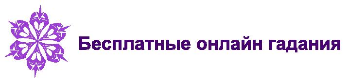 zaberemenetkak.ru